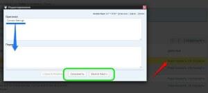 Как перевести WordPress шаблон