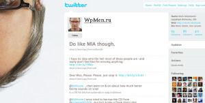 Пример собственного оформления Twitter страницы