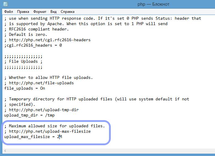 WpMen - Как изменить настройки импорта на Denwer