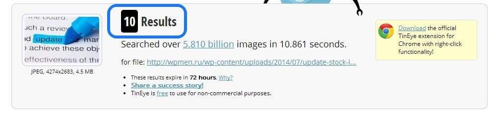 WpMen - Как проверить изображение на уникальность