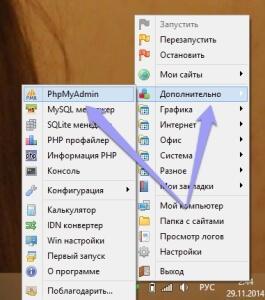 Установка WordPress на Open Server