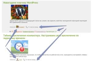 Как подобрать группы в Subscribe для раскрутки сайта